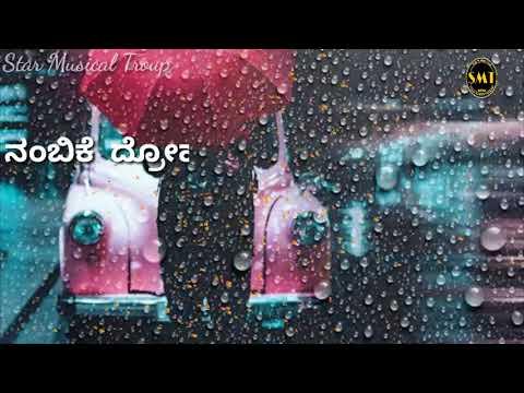 Shameer Mudipu New Tulu Sad Love Song 2K17