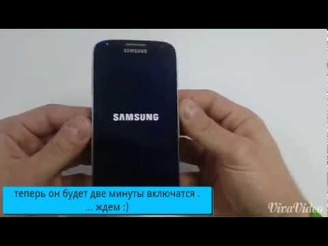 Samsung Galaxy S4 I9500 Hard reset