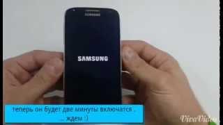Samsung Galaxy S4 i9500 жорсткий скидання