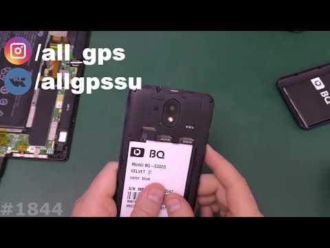 Полная прошивка BQ 5302G Velvet 2 и Hard Reset