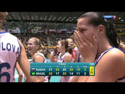 ЧМ.2010.Волейбол.Женщины.Финал.Россия - Бразилия / HD