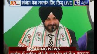 I am a born Congressman, have come back to my roots: Navjot Singh Sidhu