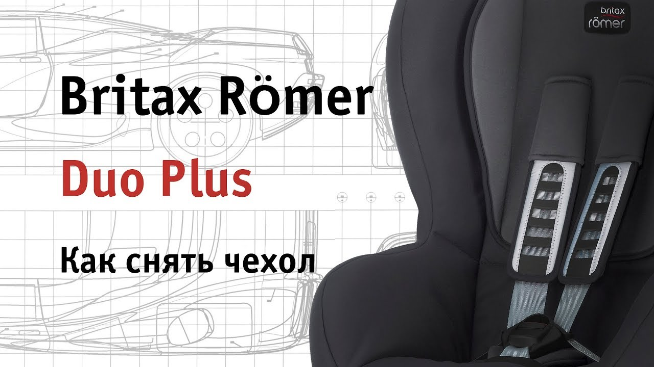 britax r mer duo plus youtube. Black Bedroom Furniture Sets. Home Design Ideas