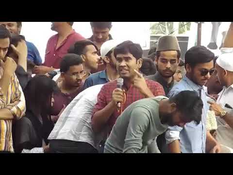 #JMI student's leader best ever speech in AMU Protest against brutal lathicharge by RAF/Police