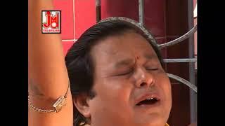 ASIM  SARKAR -SHRI SHRI HARI SANGIT- আর কবে ঘুচিবে গুরু   - AAR KABE GHUCHIBE GURU-JMD Telefilms