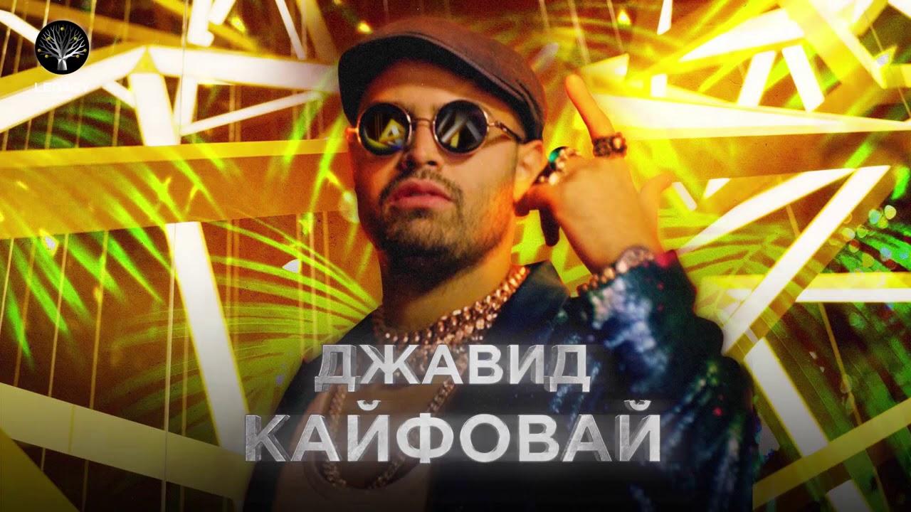 Azeri Bass Music-SAMNOY KAYFAVAT. super music (ABONE OL )