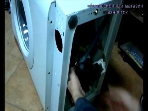 Замена помпы стиральной машины |