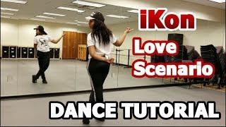 iKON - '사랑을 했다(LOVE SCENARIO)' DANCE TUTORIAL PART 1