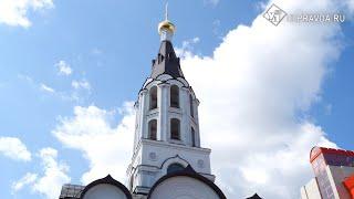 Крещение Руси. Что ульяновцы знают о празднике