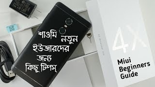 Miui Beginners Guide  Top 6 Miui Features For Xiaomi new Users -in Bangla   99390493d2f3a