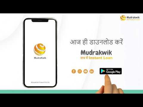 MudraKwik - Instant Loan App