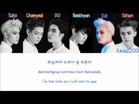 EXO-K - Thunder [Hangul/Romanization/English] Color & Picture Coded HD