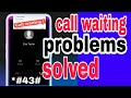 Call waiting in realme 2 || Call waiting problem in Hindi || Call waiting  in Airtel