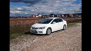 Тест-драйв Honda Civic 4d 2010. Kremlevsky.