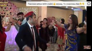 ТАДЖИКСКАЯ СВАДЬБА,TAJIK WEDDING IN MOSCOW 2019,  Pamir dance, РАКСИ ПОМЕРИ, ښکلې نڅا
