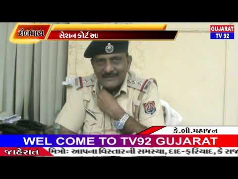 SELVAS NEWS - TV92 GUJARAT MANDVI 28-10-2018