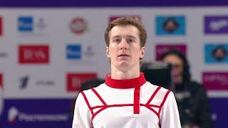 Александр Самарин Короткая программа Мужчины Чемпионат России по фигурному катанию 2021