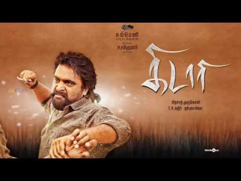 Kidari Tamil movie Motion Poster HD