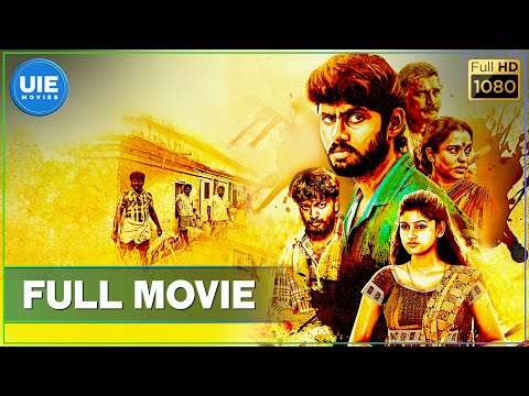 Madha Yaanai Koottam Tamil Full Movie