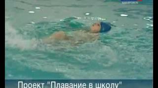 Вести-Хабаровск. Большие надежды