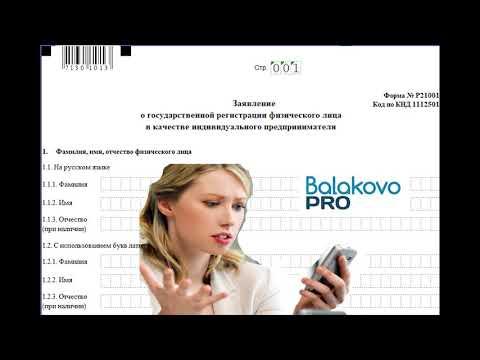 Банки охотятся за предпринимателями Кто сливает сведения о регистрации в налоговой