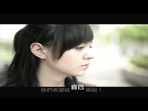 【FILM】ATM 逗爱熊仁镇 Offical Trailer 1 from YouTube · Duration:  1 minutes 35 seconds