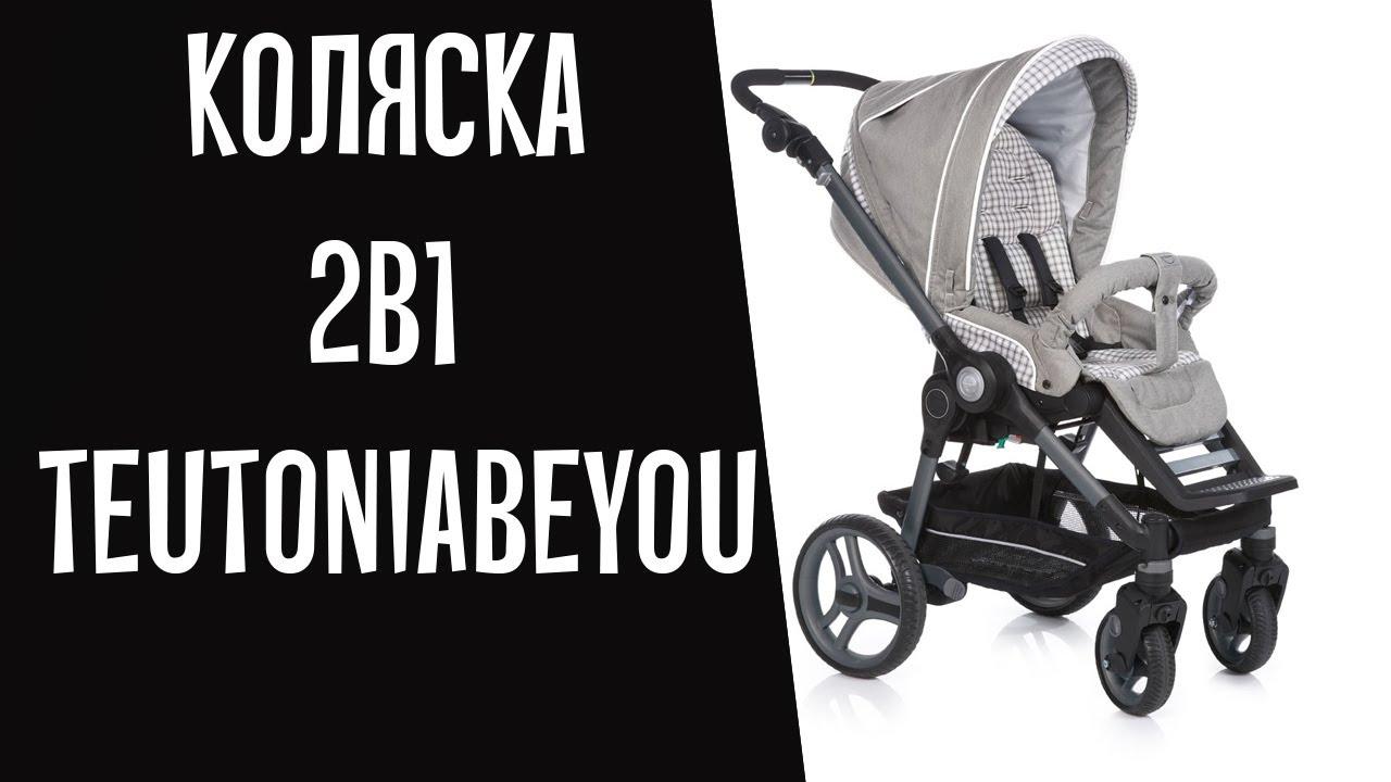 Teutonia Be You - YouTube 3b625947ae