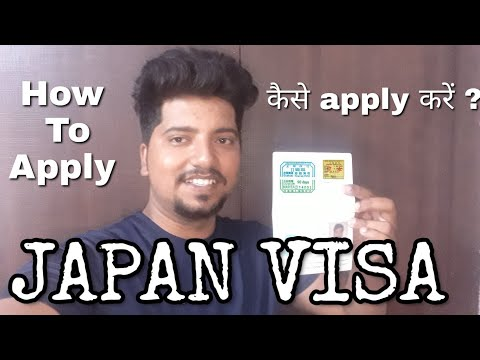 Japan Visa Process | Documents Required | How To Apply JAPAN VISA ?