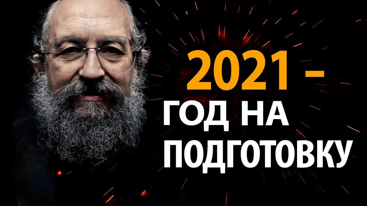 В 2022 году начнётся демонтаж мировой экономической системы