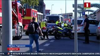 В Кёльне завершена спецоперация по освобождению заложницы