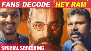 Hey Ram Public Opinion for Special Screening