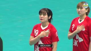 20170317 제16회 아시아여자선수권대회 대한민국 vs 중국 다시보기