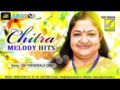 Oh Thendrale Oru Pattu Paadu - Sandhana Kaatru | Vijayakanth, Gowthami