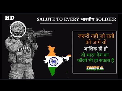 Indian Army Motivational Quotes Hindi Tagged Videos On Videoholder