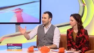 07.02.19 ЛИПО-ДИЕТА В гостях у программы «Настроение»