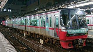 ●20201012 3300系 発車 @東岡崎