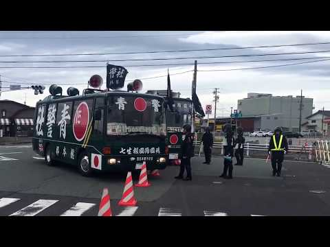 2016年10月23日 三重県津市 三教組撲滅
