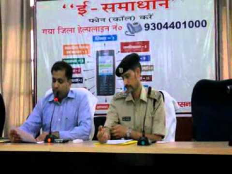 DM SANJAY KUMAR AGRAWAL BRIEFING PRESS ON ELECTION