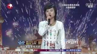 Pan Qianqian - special voice - China