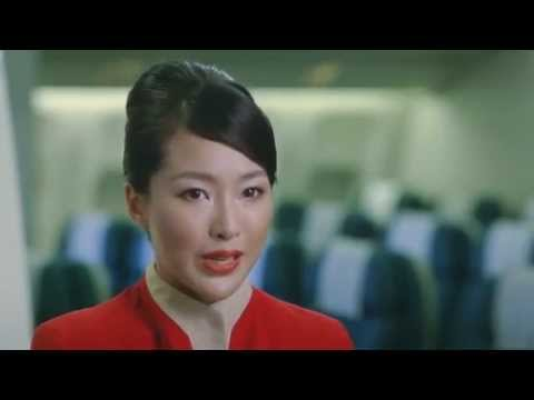 Cathay Pacific Airlines Crew