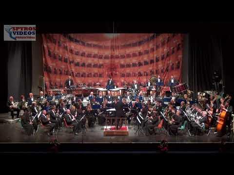 "Harmonie Municipale Forbach, France, Δημοτικό Θέατρο, 20 Απριλίου 2017 ""Βασιλικός θα γίνω"""