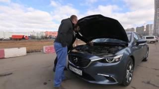 Mazda 6 2015 Большои тест драив