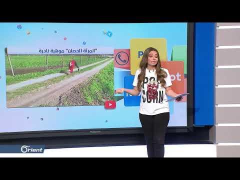 امرأة على هيئة حصان.. فيديو يثير دهشة رواد مواقع التواصل الاجتماعي - FOLLOW UP  - 20:54-2019 / 6 / 24