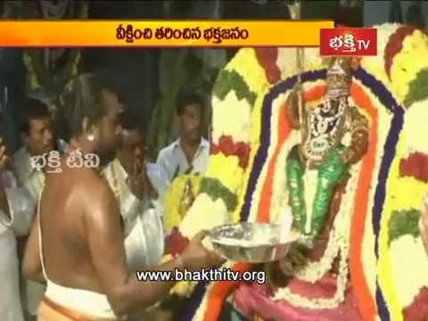Kanipakam Sri Varasiddhi Vinayaka Kalyanotsavam - 2014
