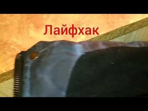 Как очистить куртку от жирных пятен и потёртостей , лайфхак 1