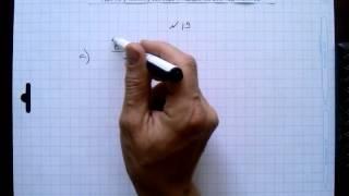 №19 алгебра 8 класс Макарычев