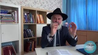 Книга Тегилим. Урок 1