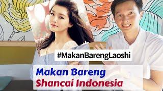 Shancai Indonesia (Annie Chen) #MakanBarengLaoshi