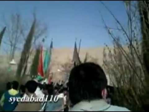 Parcham Kushai at Ganj-e-Shohada (Quetta) 20/03/2012