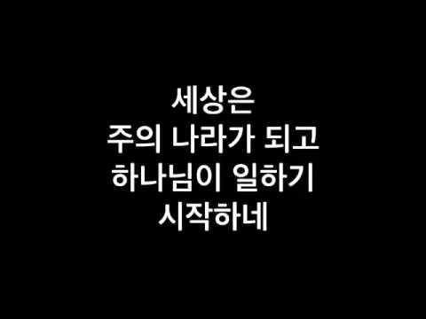 예수전도단 7집 (+) 시선